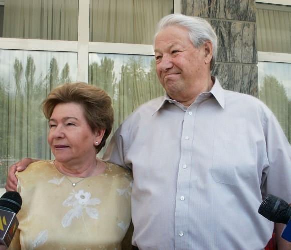 Наина Ельцина не считает 90-е лихими Наина Ельцина, Фонд Бориса Ельцина