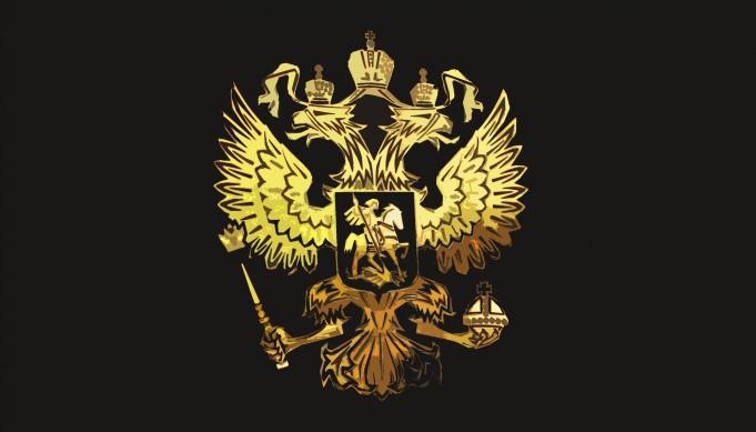 История герба России - всё , что нужно знать