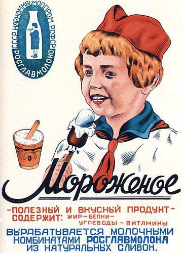 Сравнение продуктов питания времен СССР и нашего времени продукты, ссср