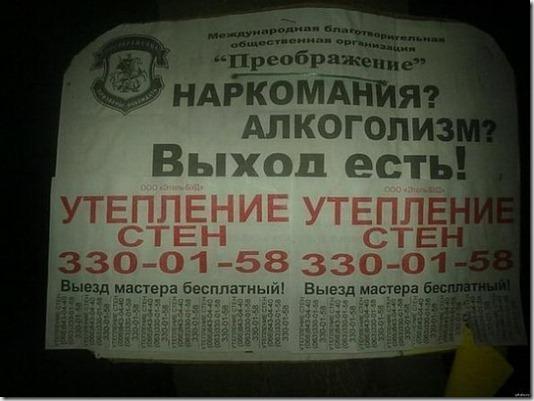 440b9eaa72a449b48706fe019c0_prev