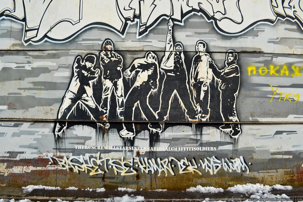 Basket, Se, Kamar, Tek, Чуб, Worm, авторы - они же (команда Rus Crew) граффити, знаменитости, искусство