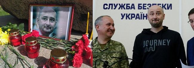 Воскресший Бабченко. Почему …