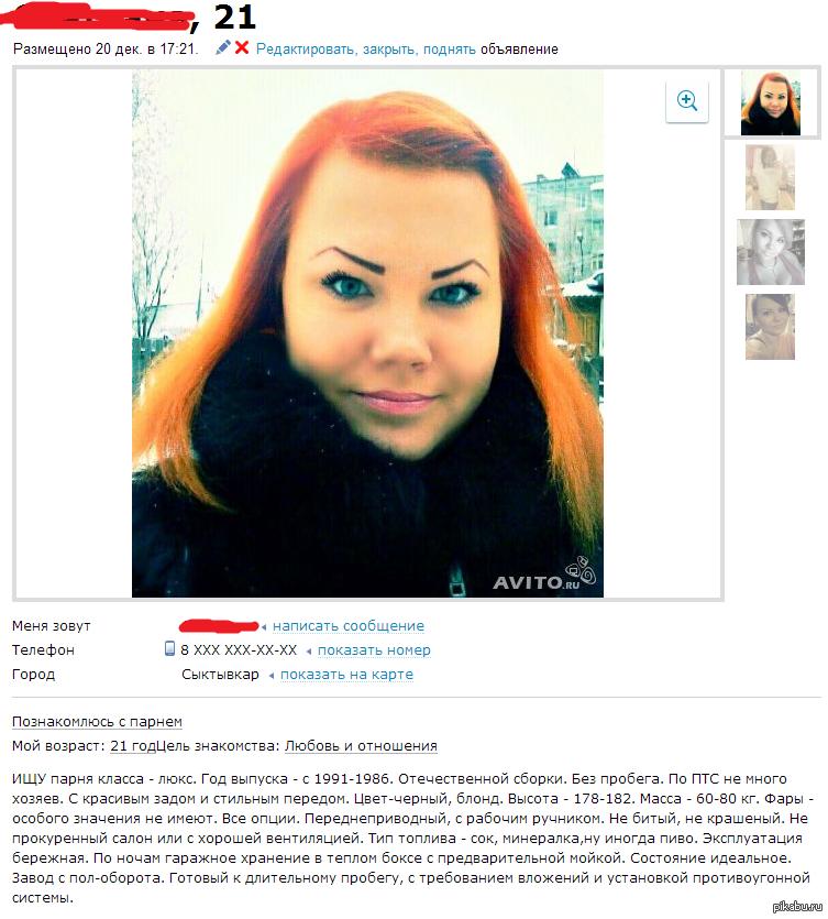deshevie-prostitutki-permi-s-nomerami-telefonov