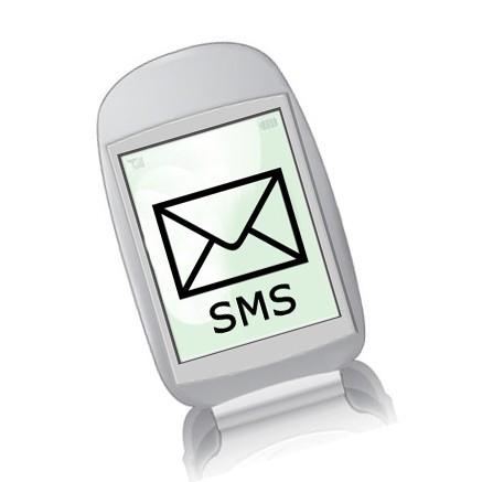 Самые странные СМС-ки