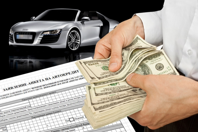 Дешевые автокредиты могли бы спасти российский авторынок