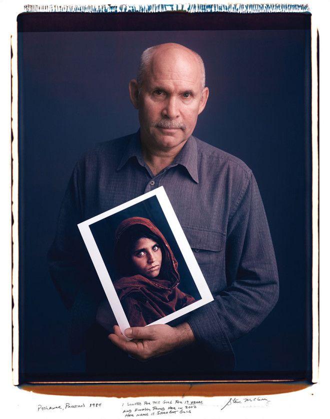 Стив Маккарри Афганская девочка 1984 год