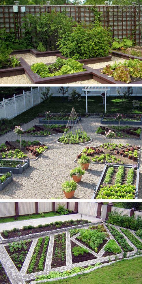 геометрические огороды