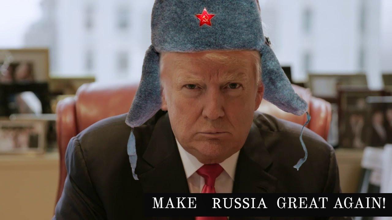 Трамп сделал реверанс перед Россией
