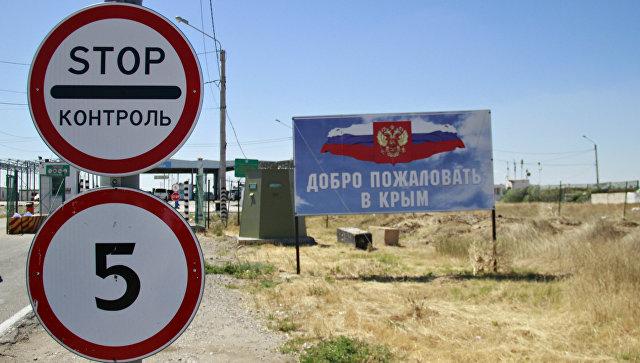 Украинцы спешат к «оккупантам», чтобы отдохнуть от «незалежной»
