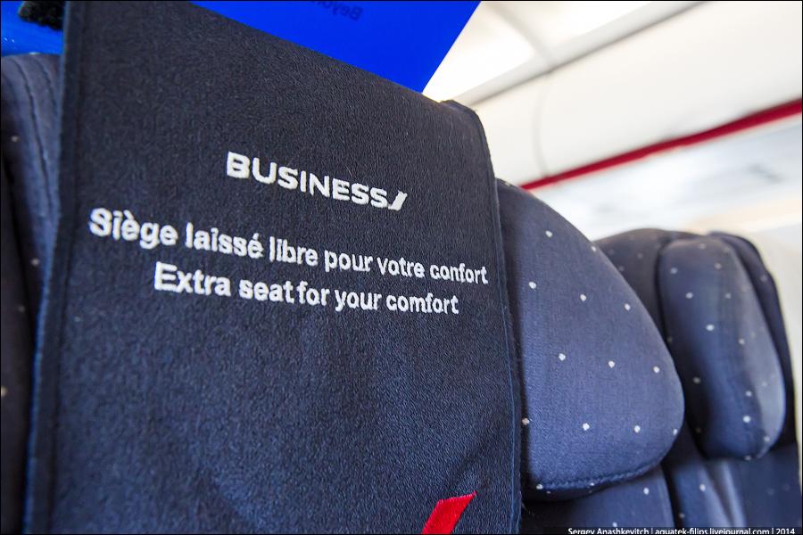 Что вы думаете о бизнес-классе?
