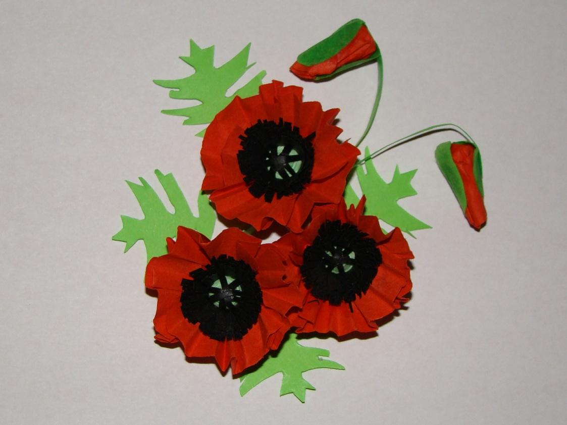 Цветы из бумаги мак своими руками из