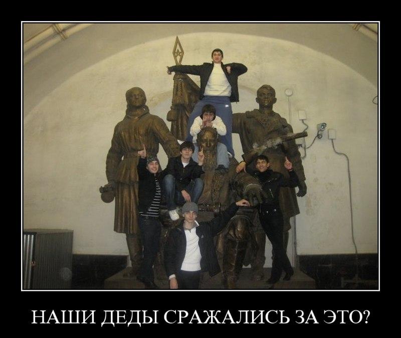 Александр Росляков. ЛЕЗГИНКА НА КОСТЯХ ВРАГА