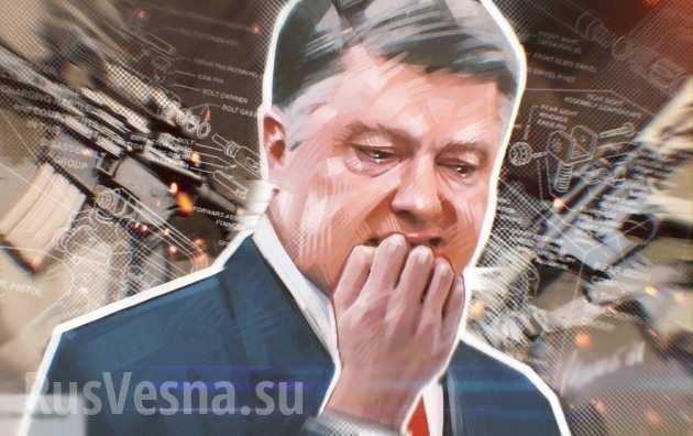 Киев променял дружбу с Минском на американские «плюшки»