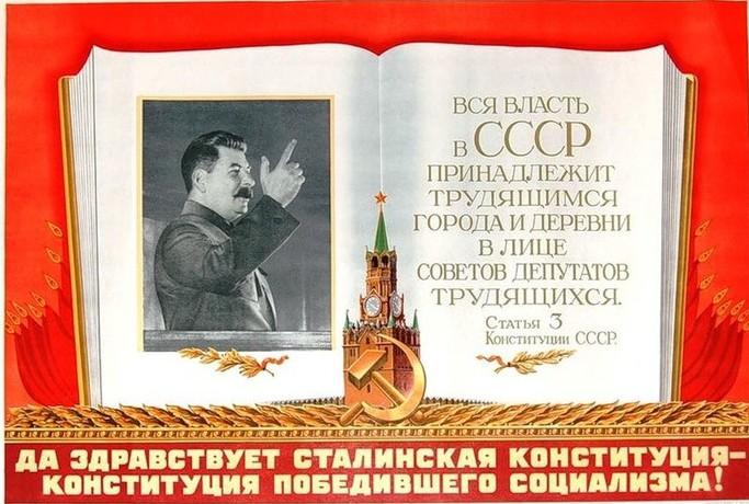 http://vragi-naroda.net/wp-content/uploads/2011/12/01-konst1936.jpg
