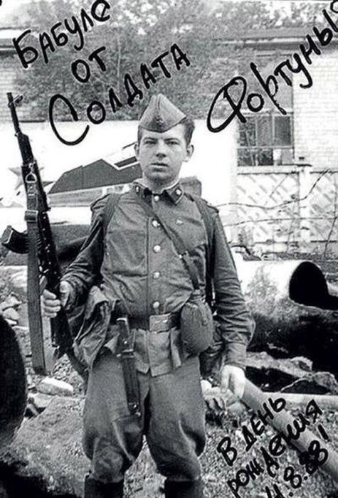 Андрей Федорцов армия, знаменитости, фото
