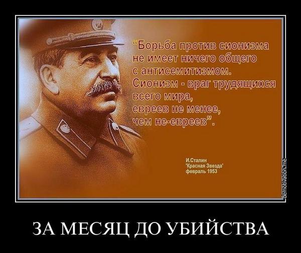 Поклонская назвала Октябрьск…