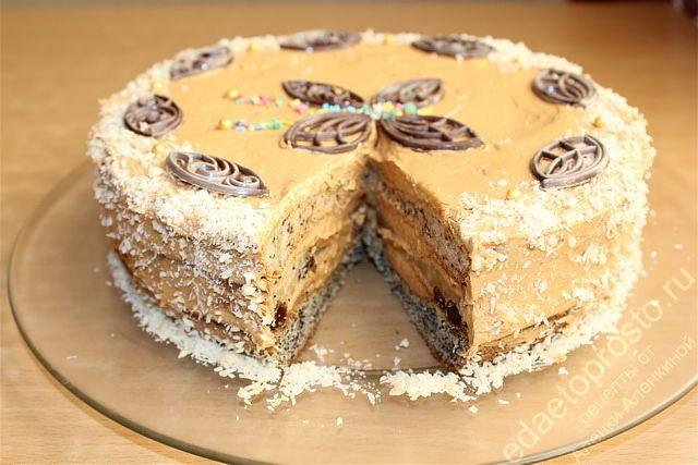 Так торт Наташа выглядит в разрезе