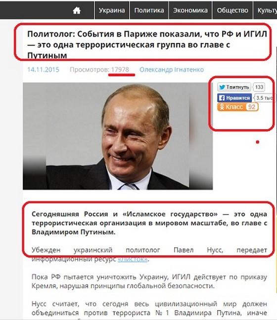 Putin_Paris_02