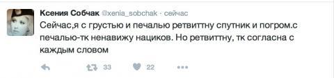 Либеральный гопак на костях сбитого СУ-24