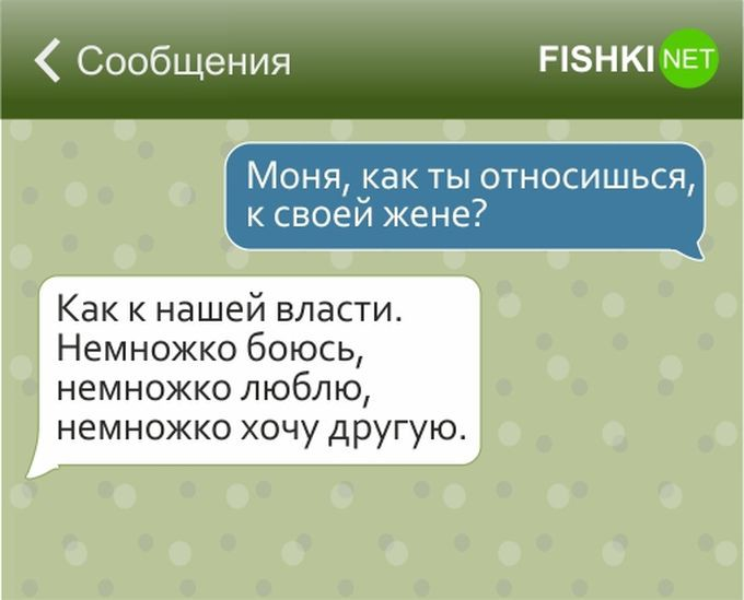 Вам СМС.... (от Рабиновича)...))))
