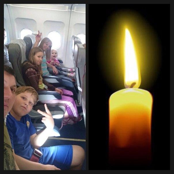 Пассажиры разбившегося лайнера А321 опубликовали фото за минуты до вылета.... height=604