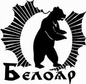 Белояр от автора Жукова С.В. в Питере 6-8 марта 2016