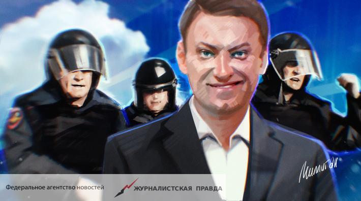 В Будапешт: Стало известно куда сбежал Навальный