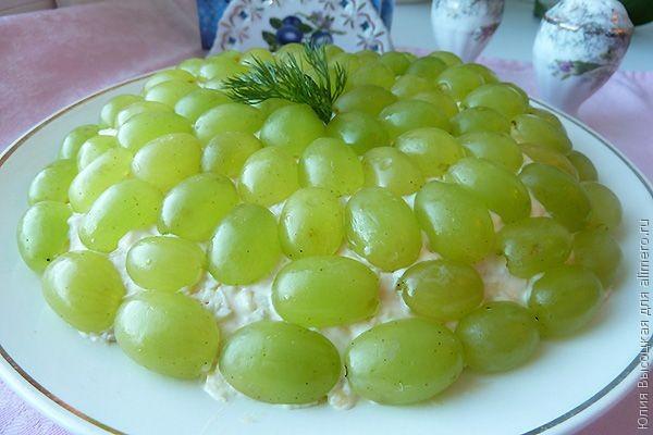 Слоеный салат с виноградом рецепты с