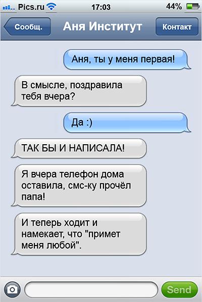http://mtdata.ru/u25/photo3409/20682591881-0/original.png#20682591881
