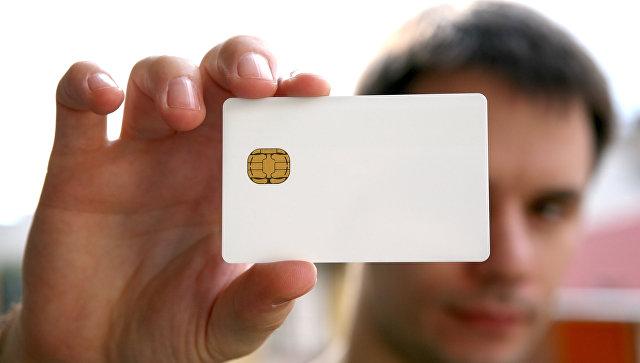 Роспотребнадзор рассказал, как защитить персональные данные