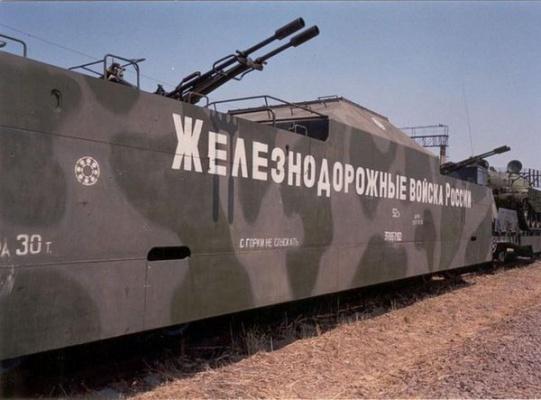 Бронепоезда остаются навооружении армии: Шойгу отменил распоряжение Сердюкова