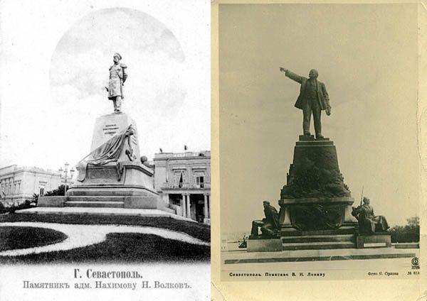 Советская оккупация России: в фотографиях русских памятников