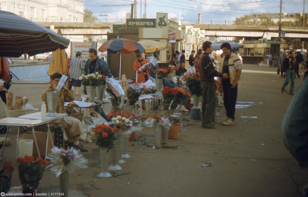 Прогулка по Москве 1994 года 90-е, история, москва, столица, улица