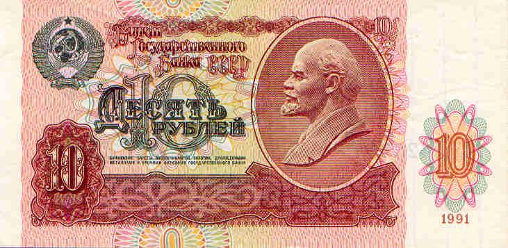 Мифы про размер зарплат в СССР