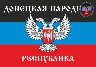 УКРАИНЫ КАК СТРАНЫ БОЛЬШЕ НЕТ! Срочное обращение Министерства обороны ДНР