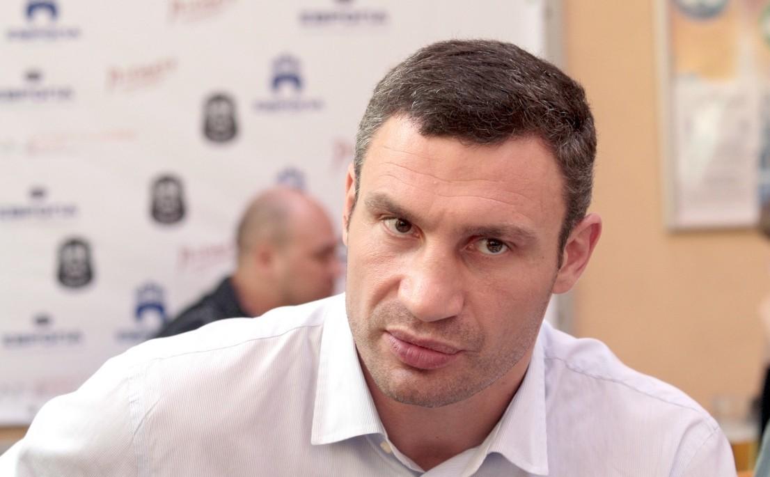 Против Виталия Кличко завели уголовное дело