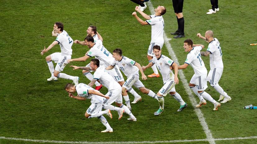 «Верим в победу»: ВЦИОМ выяснил, сколько россиян будет болеть за национальную сборную
