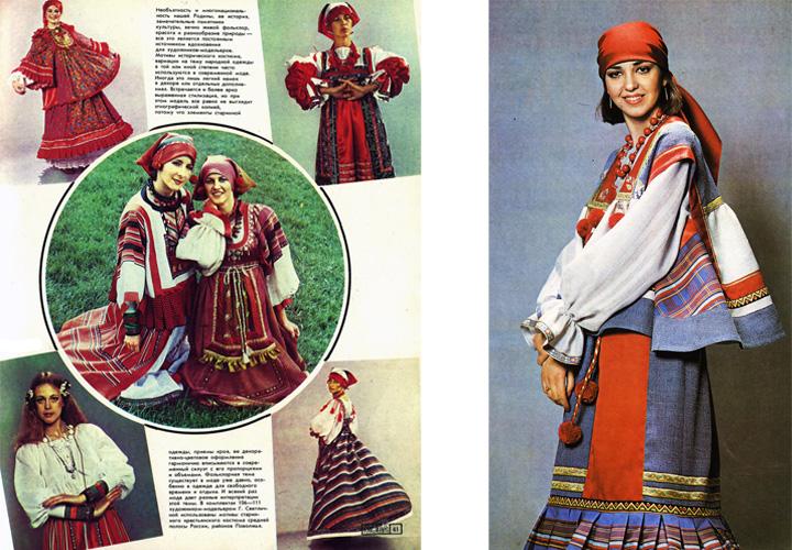 Фольклорный стиль одежда