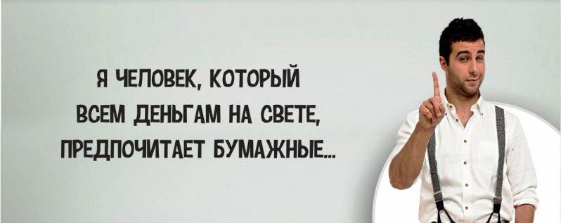 Шутки Ивана Урганта для вас