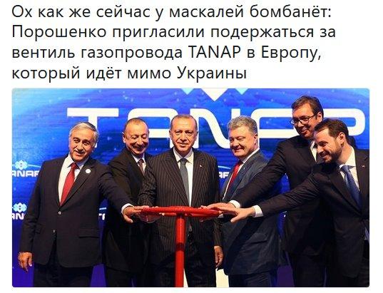 Президент Украины запустил г…