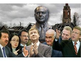 Как либералы саботируют реформы Владимира Путина