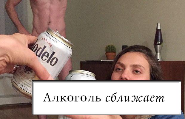 3 польза алкоголя