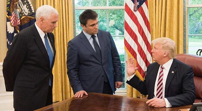 Трамп и Климкин