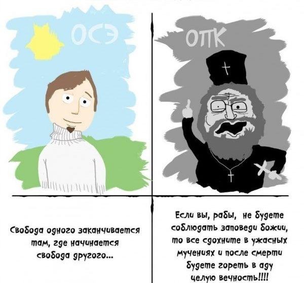 svoboda-odnogo-konchaetsya-tam-gde-nachinaetsya-svoboda