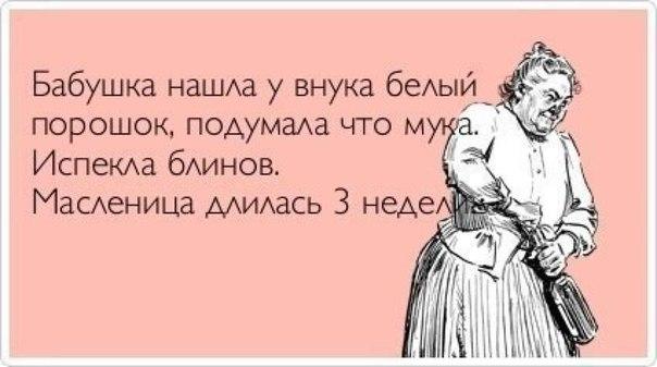 http://mtdata.ru/u25/photo37AF/20958081116-0/original.jpg