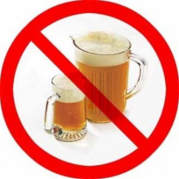 С 1 июля запретят пиво на улицах