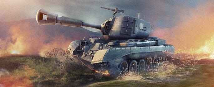 Британия поставила танки Украине