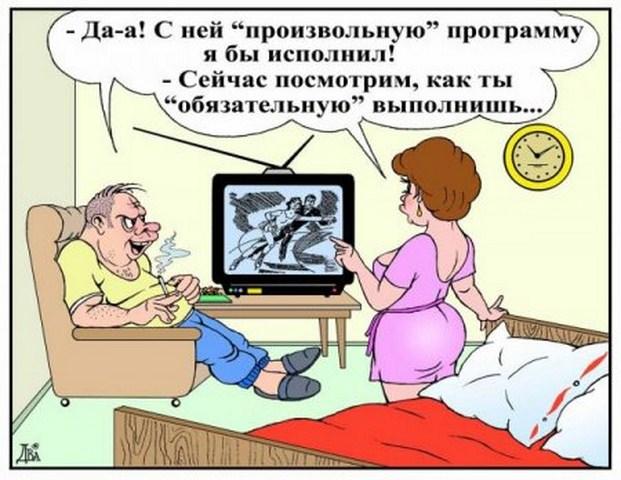 ПРОСНУЛАСЬ ЖЕНА УТРОМ и ПОДОШЛА К ЗЕРКАЛУ...