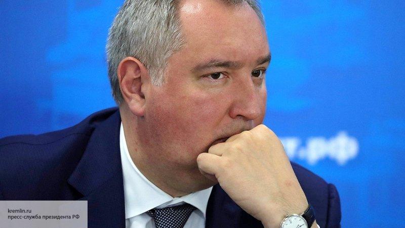 Рогозин прокомментировал инц…
