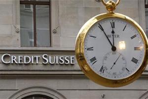 Глобальная нестабильность ближе, чем мы думаем: Glenсore может потянуть за собой Credit Suisse